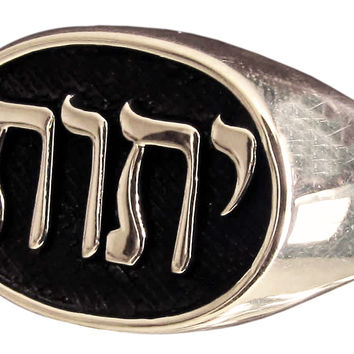 Hebrew YAHWEH Ring YHWH Kabbalah God in Bronze