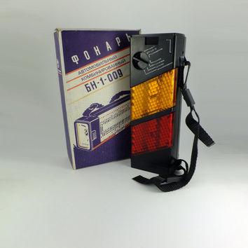 Vintage Car Electric Lantern Lamp , MInt Condition Working Condition Tested Original Boxed Made in USSR Russia Portable Flashlight