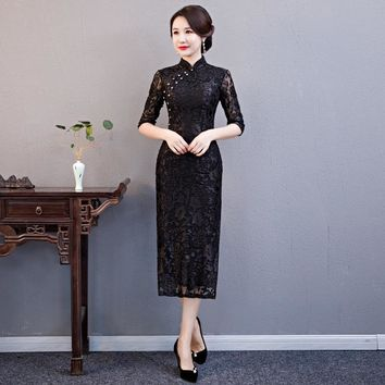 Vintage Lace Cheongsam Slim Chinese Traditional Qipao for Wedding Dress