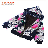 autumn winter baby girls outerwear fleece jackets korean clothes kids printed flower children thick warm  hoodied coats