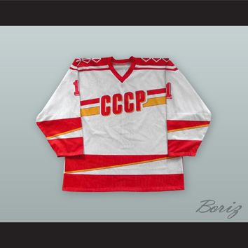 Sergei Mylnikov 1 Soviet Union CCCP National Team White Hockey Jersey