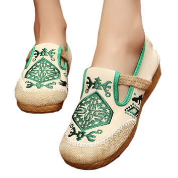Flax Embroidered Old Beijing Cloth Shoes  green   35