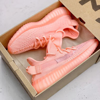 Adidas Yeezy Boost 350 V2 Pink Sport Running Shoes  - Best Online Sale