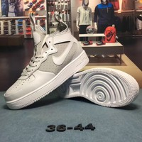 BC QIYIF Nike air force 1 ultraforce