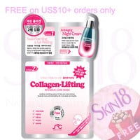 Freebies for US$10+order ONLY - SOC Collagen-Lifting  3 steps Intensive Care Mask (Marine Collagen, Double Strength)   *exp.date 03/18*