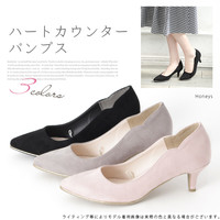 【Honey's Official Mail Order】 Heart Counter Pumps: Shoes - Honeys Online Shop