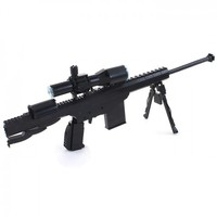 Dragunov SVD Sniper Rifle - Lego Compatible