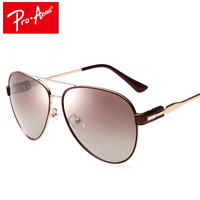 Pro Acme Luxury Women Aviation HD Polarized Sunglasses Brand Desginer Sun glasses for Men and Woman High quality CC0446