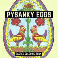 Adult Coloring Books - Pysanky Egg Coloring Book- Printable Coloring Book