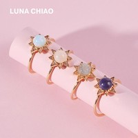 LUNA CHIAO Natural Stone Opal Sun Burst Star shape Women Ring fashion Zircon Rings High Good Quality RING