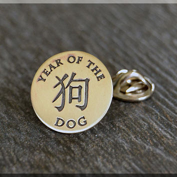 Brass Year of the Dog Tie Tac, Lapel Pin, Zodiac Brooch, Gift for Him, Gift Under 10 Dollars, Unisex Zodiac Pin, Chinese Zodiac Pin