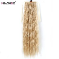 SHANGKE Hair 22'' Long Curly Ponytail For Black Women Wine Red Hair Heat Resistant Synthetic Fake Hair Pieces