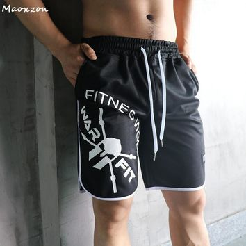 Men's Drawstring Tightened Loose Fit Athletic Shorts