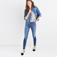 "9"" High-Rise Skinny Jeans: Button-Through Edition"