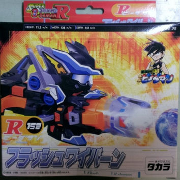 Takara Burst Ball Barrage Super Battle B-Daman No R 152 Flash Wyvern Model Kit Figure