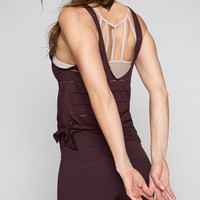 Max Out Chi Support Tank | Athleta