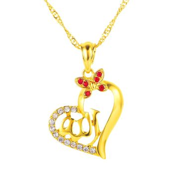 Arabic Muslim Religious Women Gold-color Islamic Allah Love Heart Pendant Necklace Jewelry Ramadan Gift