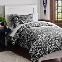 Urban Ikat Essential Duvet Value Bedding Set, Black