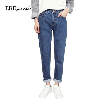 2017 Loose Mid Waist Women Jeans Spring Summer New Harlan Pants Mom Jeans Girl Straight Pants Female Jeans Trousers for Women
