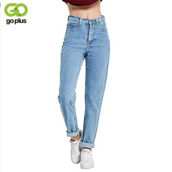Free New Slim Pencil Pants Vintage High Waist Jeans new womens pants full length pants loose cowboy pants C1332