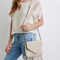 Faux Leather Fringe Crossbody