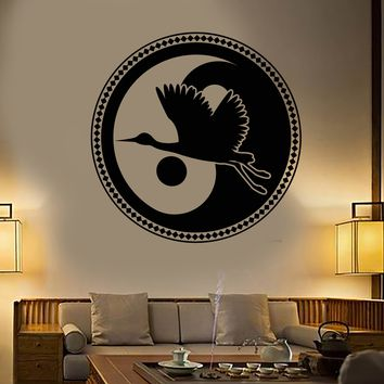 Vinyl Wall Decal Asian Japanese Bird Crane Yin Yang Symbol Buddhism Stickers Unique Gift (1983ig)
