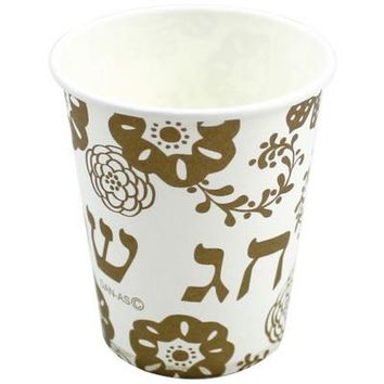 Paper Cups- Happy Holiday, Pack of 8 (12)- Gold