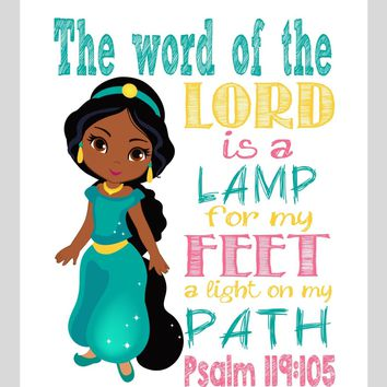 African American Jasmine Christian Princess Nursery Decor Wall Art Print - The word of the Lord is a lamp for my feet Psalm 119:105 Bible Verse - Multiple Sizes