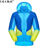 Men Quick Dry Jacket Light Weight Outdoor Sports Camping Hiking Jacket Fast Drying Breathable UV Protection Clothing HMM0058-5