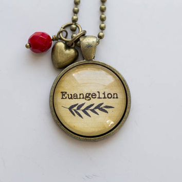 Euangelion Necklace - Good News Gospel Greek - Christian Jewelry - Greek Word Necklace Bible Church - Kingdom of God - Inspirational Text