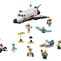 LEGO© City Space Port Starter & Shuttle Collection