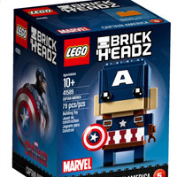Lego 41589 BrickHeadz Captain America Marvel 79 Pieces New Box Sealed