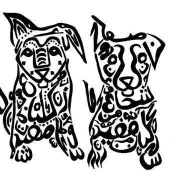 Cute Dog Puppies Arabic Calligraphy Art Drawing Original