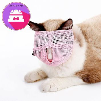 Anti Bite Cat Muzzle Multifunctional Breathable Mesh Cat Travel Tool Bath Beauty Grooming Supplies Cat Bathing Pet Accessories