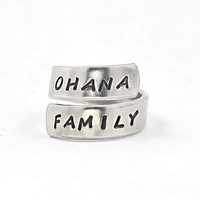 Ohana Family Ring, Stamped Hawaiian Word  Ring, Family Jewelry, Love Twist Aluminum Ring, Father mother, Brothers Sisters, Family Cuff Ring