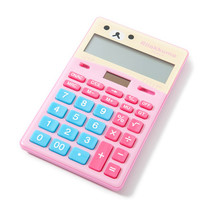 Rilakkuma Calculators (Small)