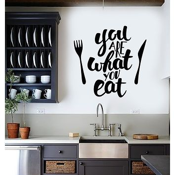 Vinyl Wall Decal Cutlery Quote For Kitchen You Are What You Eat Stickers (3582ig)