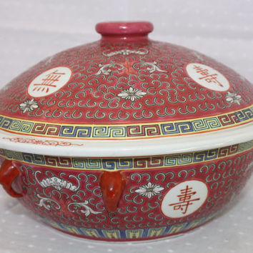 Vintage Chinese Porcelain Covered Rice Dish, Asian Home Decor, Red Longevity Serving Dish