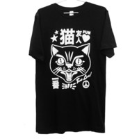 Kawaii Love Cat T-Shirt UNISEX Sizes S, M, L, XL, 2XL