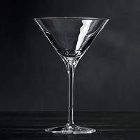 Lugano Crystal Martini Glass,Set of 4
