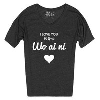 Wo Ai Ni - I Love You-Female Heather Onyx T-Shirt