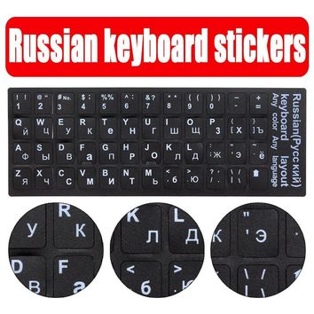 KEYBOARD STICKER RUSSIAN ALPHABET WATERPROOF COMPUTER PC LAPTOP BLACK BASE WHITE LETTERS LANGUAGE.