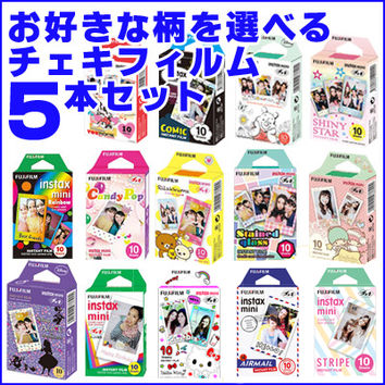 FUJIFILM instax mini instant camera color film 5 pack set