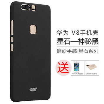 PC High end hard shell anti-knock Case cover For Huawei Honor V8