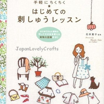 Kawaii Embroidery, Illustration Art Motif Design - Japanese Craft Pattern Book - Hand Embroidery Patterns - Needlecraft, Hiroko Ishii - B241