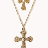 Baroque Cross Necklace | FOREVER 21 - 1000075310