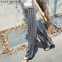 summer boho pants high waist printed baggy pants women mexican clothing Boho chic style Casual Trousers Loose Slacks AA1862 Q