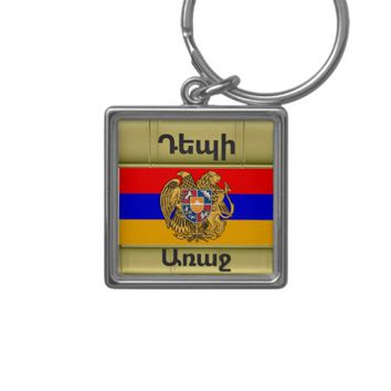 Armenian Saying Keychain