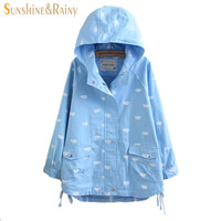 autumn Spring  women Bomber Basic Windbreaker Jacket sky Cloud printed Zipper ladies Cartoon print hooded outwear long coats