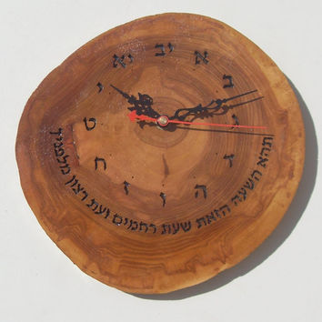 Holy days praying, cypress wood wall clock (C018)